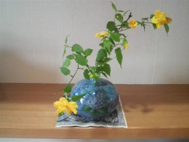 花あしらい09'04