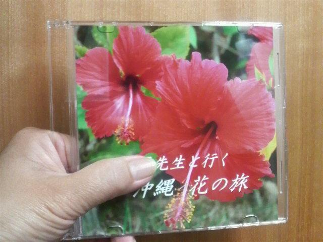花あしらい 09'06
