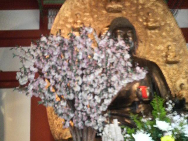 第5回奈良の文化に親しむ集い2<br />  日目①-2
