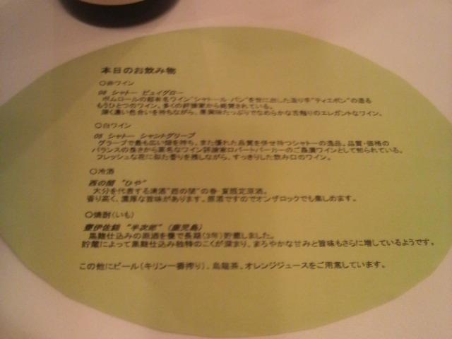 映画「半次郎JANJIRO<br />  」