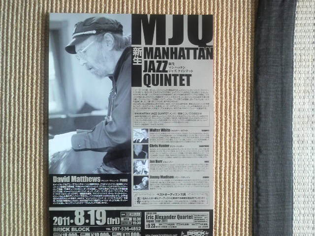 MJQ新生MANHATTAN JAZZ QUINTET